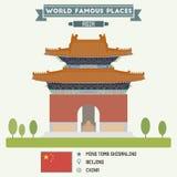 Ming Tomb, Peking stock illustratie