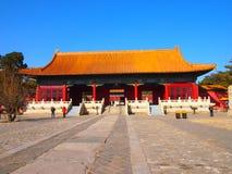 Ming Tombs bei Changling Lizenzfreie Stockfotografie