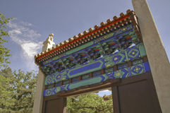 Ming Tombs Entrance Pagoda Stock Photography