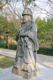 Ming Xiaoling Mausoleum Stock Photo