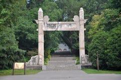 Ming Xiaoling Mausoleum, Nanjing, China stock image