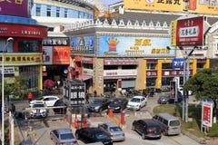 The mingfa mall exterior. Mingfa mall in amoy city,china Royalty Free Stock Photography