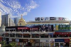 Mingfa mall exterior. In the morning,amoy city,china Royalty Free Stock Photos