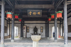 Minglun hall in The furong academy Royalty Free Stock Photos