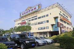 Mingshi spa club Stock Photography