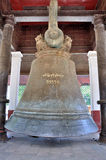 Mingun Bell. The Mingun Bell, located in Mingun, Mandalay, Myanmar,  weighing at 90 tons, is today the second largest ringing bell in the world Stock Photos