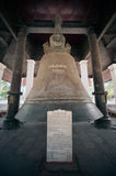 Mingun bell in Myanmar. Royalty Free Stock Images
