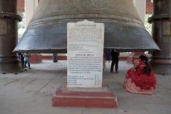 Mingun bell Myanmar stock photo