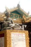 Mingun statue art with entrance gate in Kuthodaw temple. Royalty Free Stock Photos
