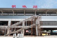 Mingzhu Station Stock Images