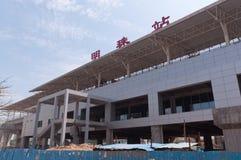 Mingzhu Station Royalty Free Stock Photography
