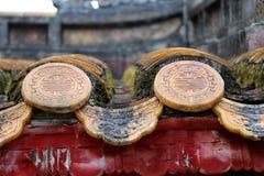 Minh Mang Royal Tomb Hue - Vietname Ásia imagem de stock royalty free