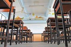 Minha escola Fotos de Stock