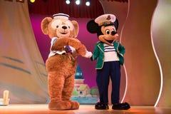 Minha mostra da fase de Duffy do amigo em Japão Fotografia de Stock