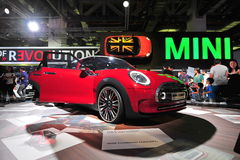 Mini Clubman concept car on display at BMW World 2014 Stock Image