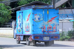 Mini container truck of Uniliver thai trading company Royalty Free Stock Image
