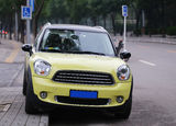 Mini Countryman Stock Photography