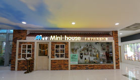 Mini house korean restaurant Royalty Free Stock Photos