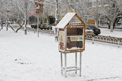 Mini library installed at the street for the exchange of already Royalty Free Stock Images