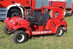 Mini máquina do fogo Foto de Stock Royalty Free