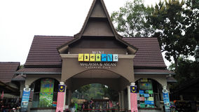 Culture Dance In Mini Malaysia And Asean Cultural Park Melaka
