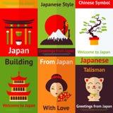 Mini manifesti del Giappone Fotografia Stock Libera da Diritti