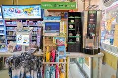 7-11 Mini-Markt Lizenzfreies Stockbild
