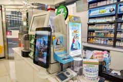 7-11 Mini-Markt Lizenzfreie Stockbilder