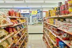 7-11 Mini-Markt Lizenzfreies Stockfoto