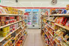 7-11 Mini-Markt Stockfoto