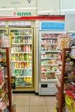 7-11 Mini-Markt Lizenzfreie Stockfotografie