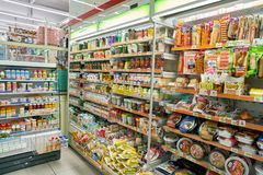 7-11 Mini-Markt Stockfotos