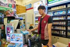 Mini-Markt 7-Eleven Lizenzfreie Stockfotos