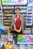 Mini-Markt 7-Eleven Lizenzfreie Stockfotografie