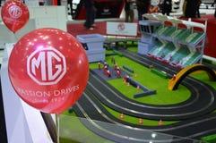 Mini racecourse of MG Royalty Free Stock Photography