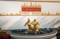 Mini Siam Park Stock Photography
