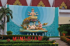 Mini Siam in Pattaya, Thailand Royalty Free Stock Images