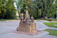 Mini-stad in heilige-Petersburg Stock Fotografie