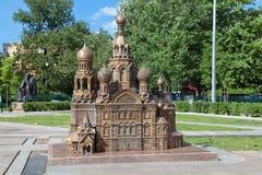Mini-Stadt Lizenzfreies Stockfoto