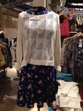 Mini suknia i cropped pulower wiesza handel detalicznego, boho spojrzenie, kwiecisty kimono Zdjęcia Royalty Free