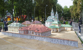 Miniature of part of Smolensk, Russia Stock Photos
