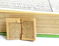 Miniature Quran Stock Photos