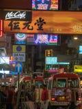 Minibus em Hong Kong fotografia de stock royalty free