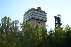 Miniera sovietica Immagine Stock Libera da Diritti