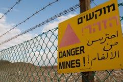 Miniere del pericolo! Immagini Stock Libere da Diritti