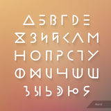 Minimal hipster cyrillic typeface. Russian alphabet. Linear geometric letters set. Light, medium and hard font. Stock Photo