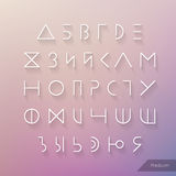 Minimal hipster cyrillic typeface. Russian alphabet. Linear geometric letters set. Light, medium and hard font. Royalty Free Stock Photography