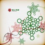 Minimaler abstrakter Hintergrund der Weinleseschneeflocken Lizenzfreie Stockfotografie