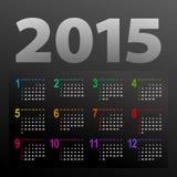 Minimalistic 2015 calendar. Minimalistic multicolor 2015 calendar design - week starts with sunday stock illustration