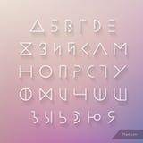 Minimalny modnisia cyrillic typeface Rosyjski abecadło Liniowi geometryczni listy ustawiający Światła, średniej i ciężkiej chrzci Fotografia Royalty Free